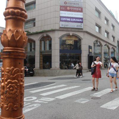 PAUL BASSETT-Sinsa-dong Ikkokusa coffee appearance